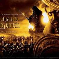 Aayirathil-Oruvan-2010-Tamil-Movie-Download