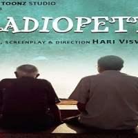 Radiopetti-2015-Tamil-Movie
