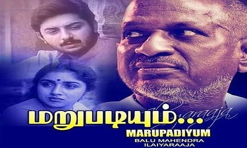Marupadiyum-1993-Tamil-Movie
