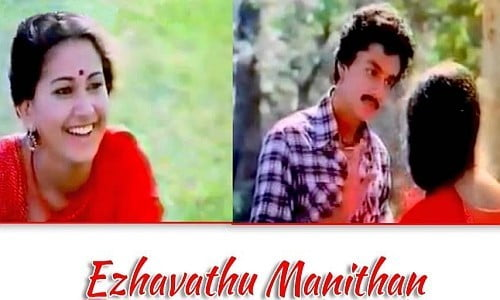 Ezhavathu-Manithan-1982-Tamil-Movie