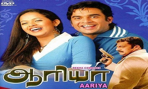 Aarya-2007-Tamil-Movie