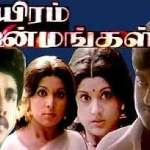 Aayiram-Jenmangal-1978-Tamil-Movie