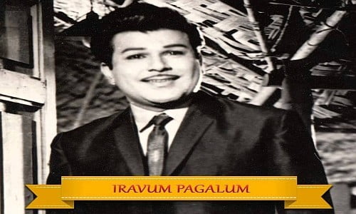 Find the best place to iravum pagalum songs download list. Get.