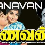 Kanavan-1968-Tamil-Movie