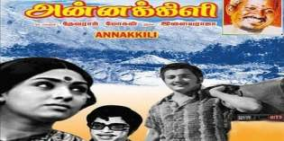 Annakili-1976-Tamil-Movie