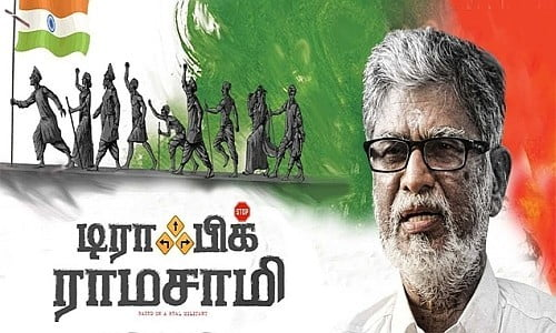 Traffic-Ramasamy-2018-Tamil-Movie