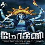 Mohini-2018-Tamil-Movie