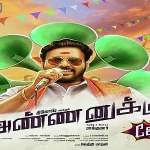 Annanukku-Jai-2018-Tamil-Movie