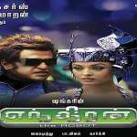 Enthiran-2010-Tamil-Movie