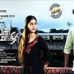 Ivan-Veramathiri-2013-Tamil-Movie