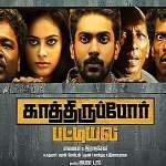 Kaathiruppor-Pattiyal-2018-Tamil-Movie
