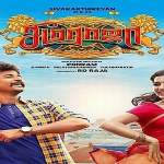 Seema-Raja-2018-Tamil-Movie