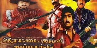 Rettai-Kuzhal-Thuppakki-1989-Tamil-Movie