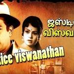 Justice-Viswanathan-1971-Tamil-Movie