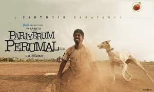 Pariyerum-Perumal-2018-Tamil-Movie