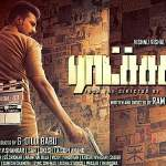 Ratsasan-2018-Tamil-Movie