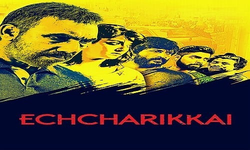 Echcharikkai-2018-Tamil-Movie