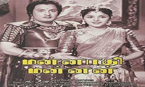 Mannadhi-Mannan-1960-Tamil-Movie