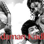 Andaman-Kadhali-1978-Tamil-Movie