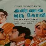 Annan-Oru-Koyil-1977-Tamil-Movie