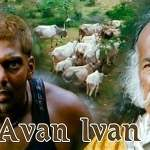 Avan-Ivan-2011-Tamil-Movie