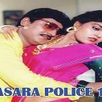 Avasara-Police-100-1990-Tamil-Movie