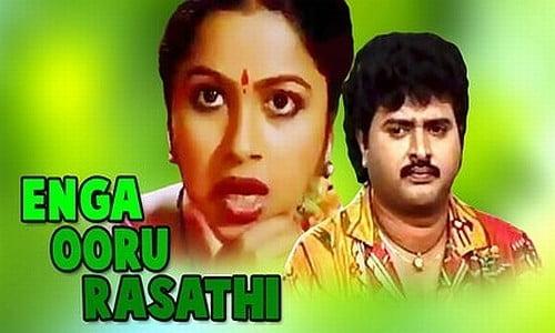 Enga-Ooru-Rasathi-1980-Tamil-Movie