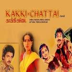 Kaakki-Sattai-1985-Tamil-Movie