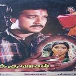 Kizhakku-Vaasal-1990-Tamil-Movie