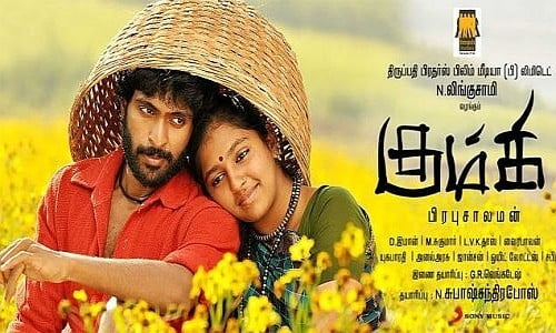 Kumki-2012-Tamil-Movie
