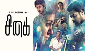Sigai-2019-Tamil-Movie
