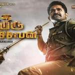Thimiru-Pudichavan-2018-Tamil-Movie