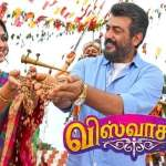 Viswasam-2019-Tamil-Movie