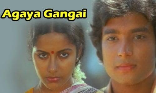 Agaya-Gangai-1982-Tamil-Movie