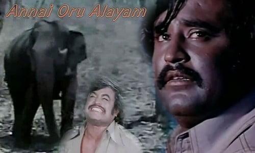 Annai-Oru-Aalayam-1979-Tamil-Movie