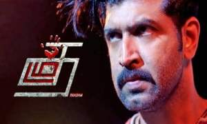 Thadam-2019-Tamil-Movie