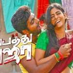 Kuppathu-Raja-2019-Tamil-Movie