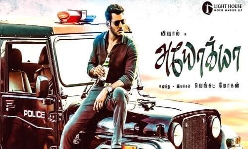 Ayogya-2019-Tamil-Movie
