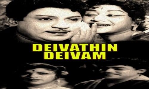 Deivathin-Deivam-1962-Tamil-Movie