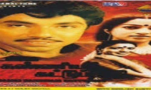 Kadamai-Kanniyam-Kattupaadu-1987-Tamil-Movie