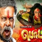 Pottu-2019-Tamil-Movie