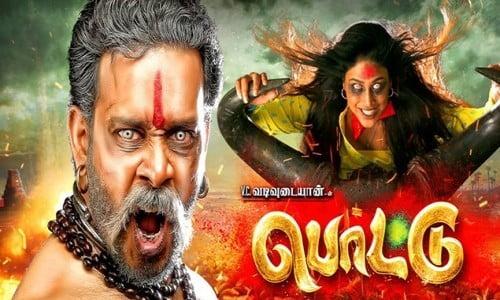 Pottu-2019-Tamil-Movie