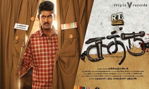 Sathru-2019-Tamil-Movie