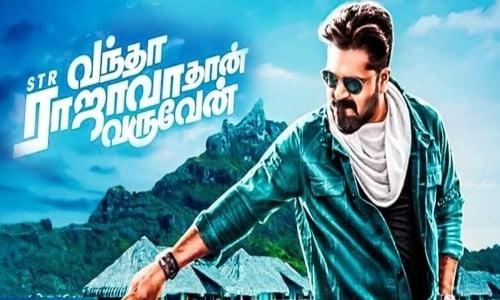 Vantha-Rajavathaan-Varuven-2019-Tamil-Movie