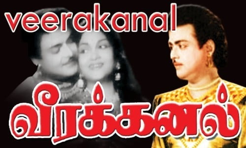 Veerakkanal-1960-Tamil-Movie