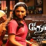 Devi-2-2019-Tamil-Movie