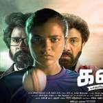 Kanaa-2018-Tamil-Movie