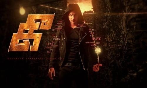 Kee-2019-Tamil-Movie