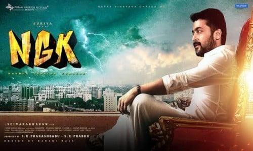 NGK-2019-Tamil-Movie