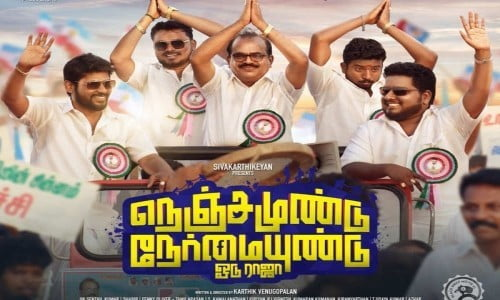 Nenjamundu-Nermaiyundu-Odu-Raja-2019-Tamil-Movie